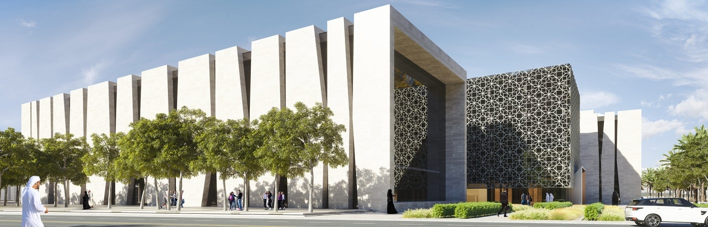 Qatar University Medicine and Health Sciences Exterior South East