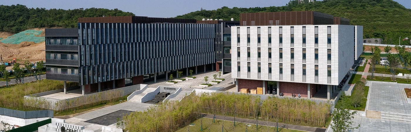 Nanjing University College Engineering Applied Sciences