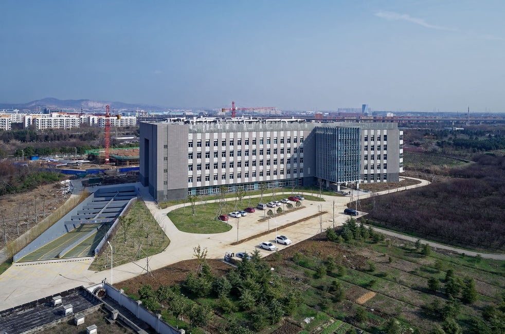 China Pharmaceutical University Jiangning Campus Lab Building Exterior
