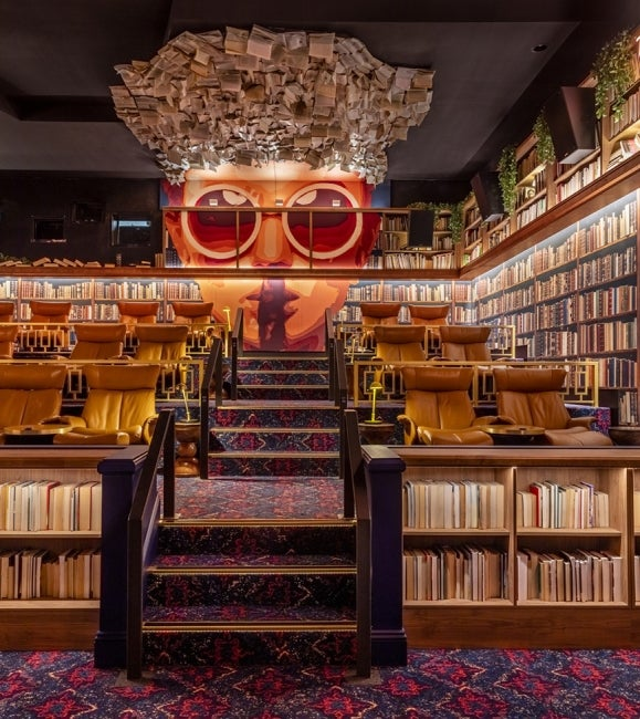 Event George Street Cinema Library