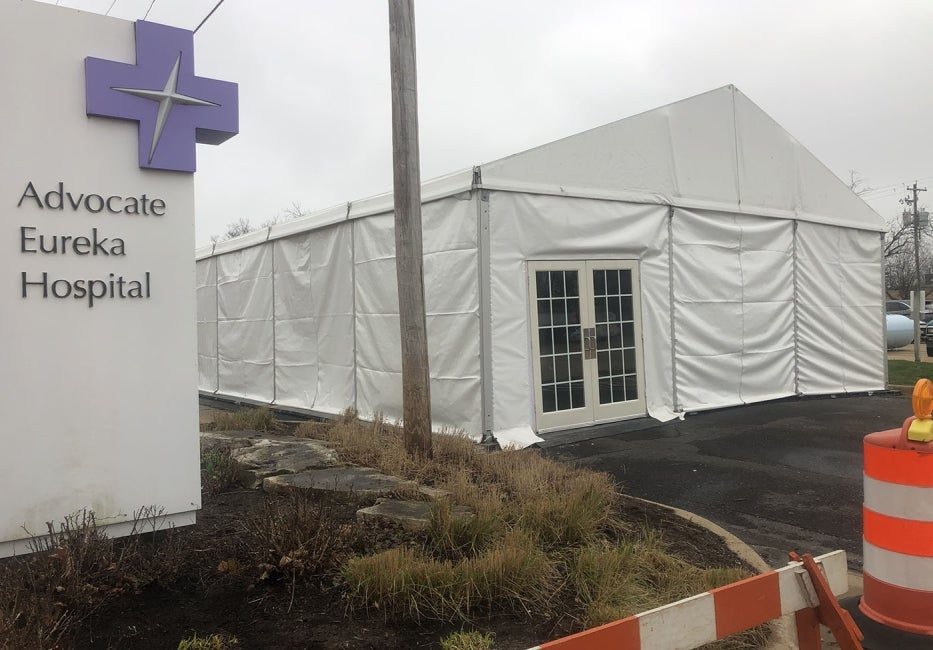 Advocate Aurora Health Forward Triage Surge Tents