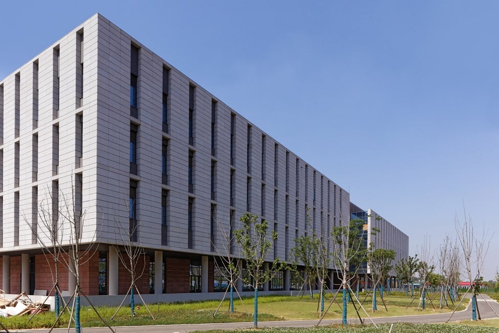 Nanjing University College of Engineering and Applied Sciences exterior