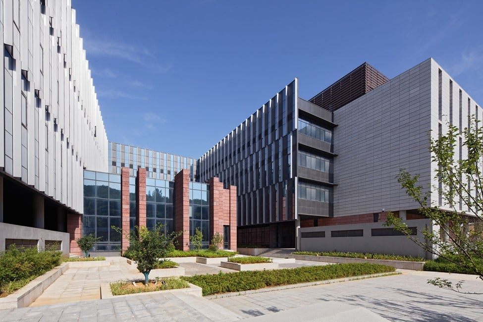Nanjing University College of Engineering and Applied Sciences landscape