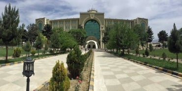 Afghanistan Defense Ministry Building