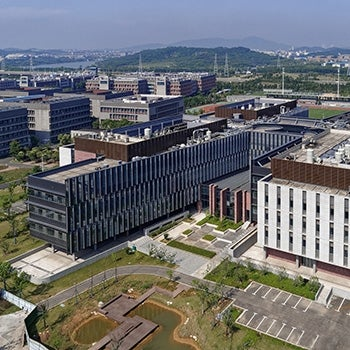 Nanjing University College of Engineering and Applied Sciences